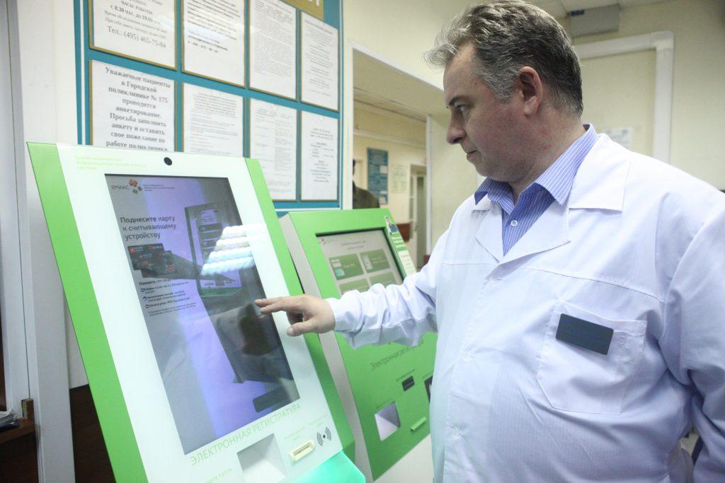 Инфоматы в поликлиниках Москвы запишут к врачу через электронный полис ОМС