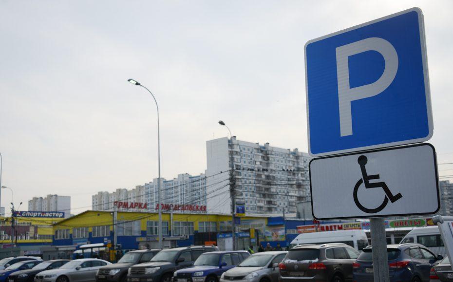 Парковку на 50 машиномест обустроят в поселении Первомайское