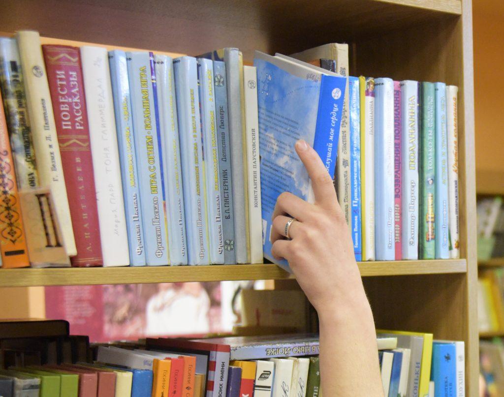 Юным читателям Рязановского: выставку о природе и книжную акцию проведут в поселении