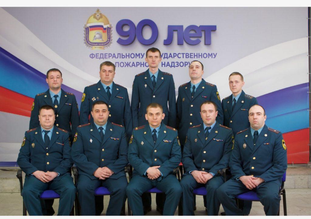 Государственному пожарному надзору 90 лет: о сотрудниках надзорной деятельности Новой Москвы