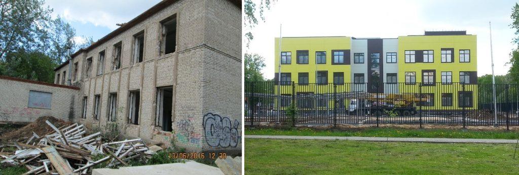 Было — Стало. Поселение Кокошкино. Детский сад. Фото: Администрация поселения Кокошкино
