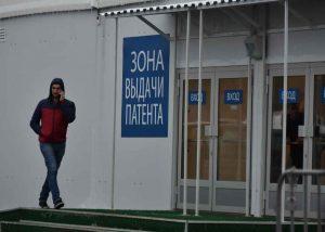 Фильм-инструкцию «В Москву на заработки» выпустят для трудовых мигрантов