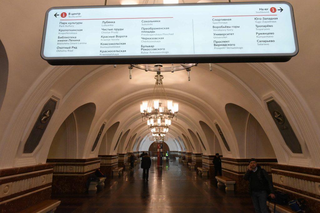 Метро опровергло информацию о закрытии станций Филевской линии