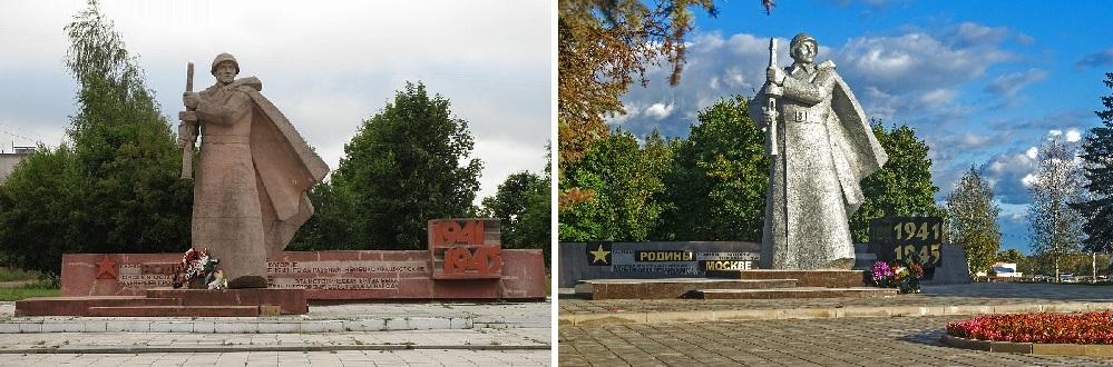 Было — Стало. Поселение Новофедоровское, Монумент Павшим воинам. Фото: Администрация поселения Новофедоровское