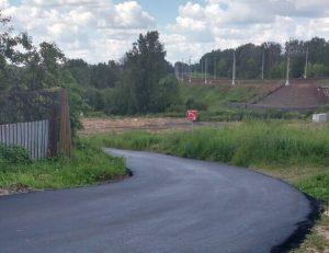 Ранее на данном участке деревни дорога почти отсутствовала. Фото: администрация поселения Кокошкино