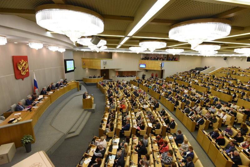 Госдума утвердила текст присяги при вступлении в гражданство России