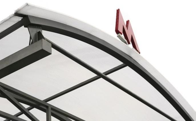 Четыре станции метро откроются в Новой Москве в 2019 году