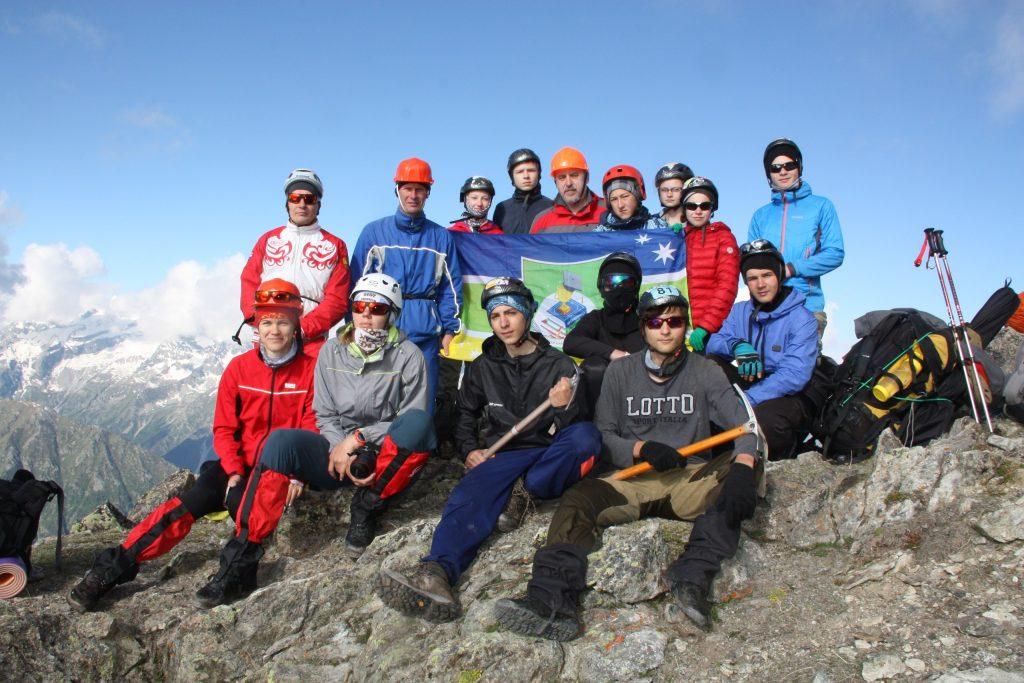 Отчет о поездке в горы представят участники клуба спортивного туризма «Ирбис»