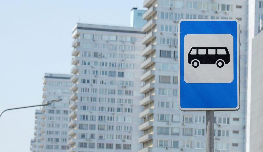 Остановку для двух автобусов перенесли в поселении Рязановское