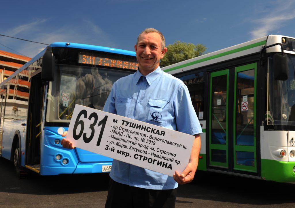 Маршруты семи автобусов изменили в выходные