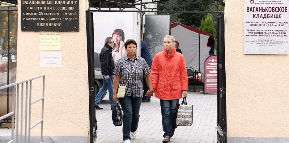 В Москве вновь заасфальтируют 20 кладбищ