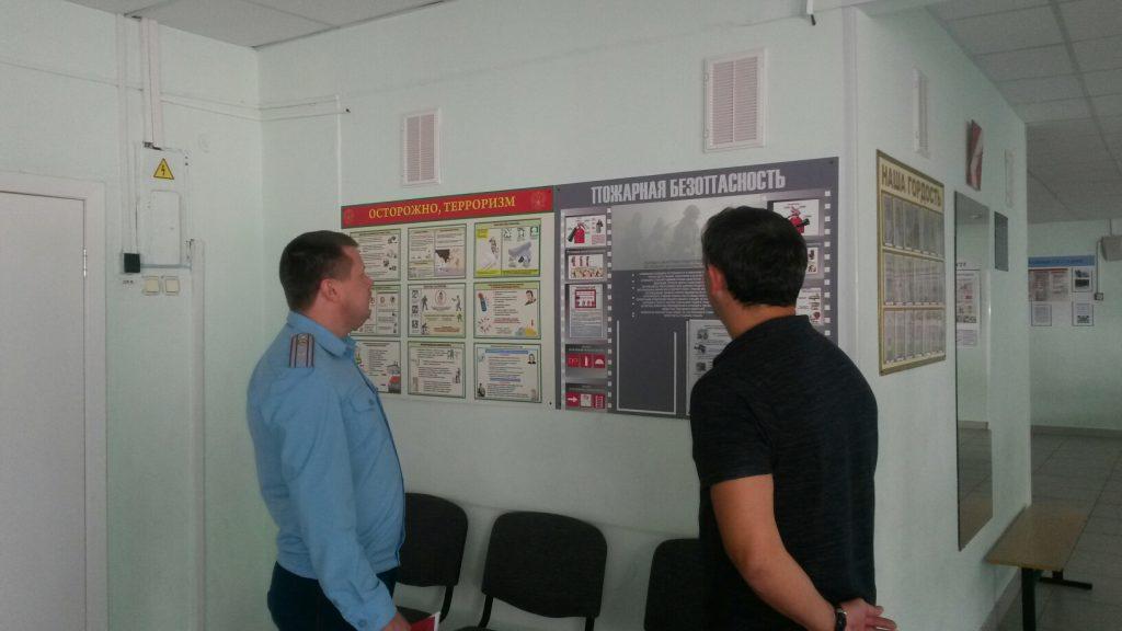 Школы Новой Москвы проверили перед началом учебного года