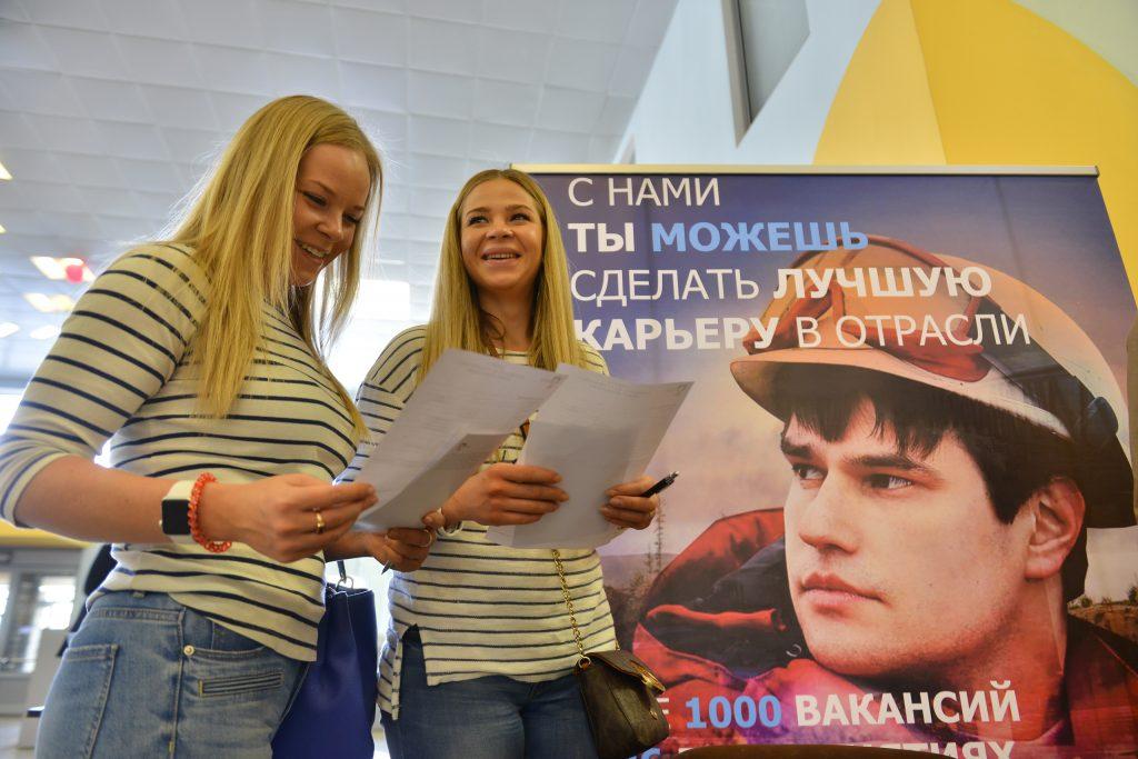 Число безработных в Москве упало на треть