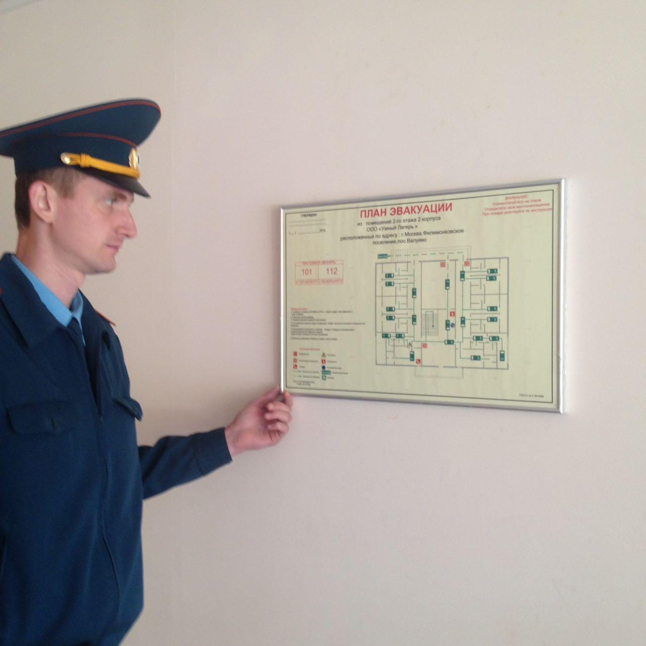 В Новой Москве проходят проверки готовности школ к учебному году 2017-2018