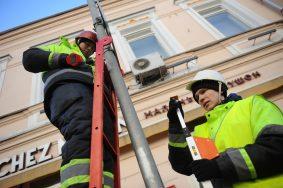 Миниатюрные дорожные знаки появятся в Москве до октября