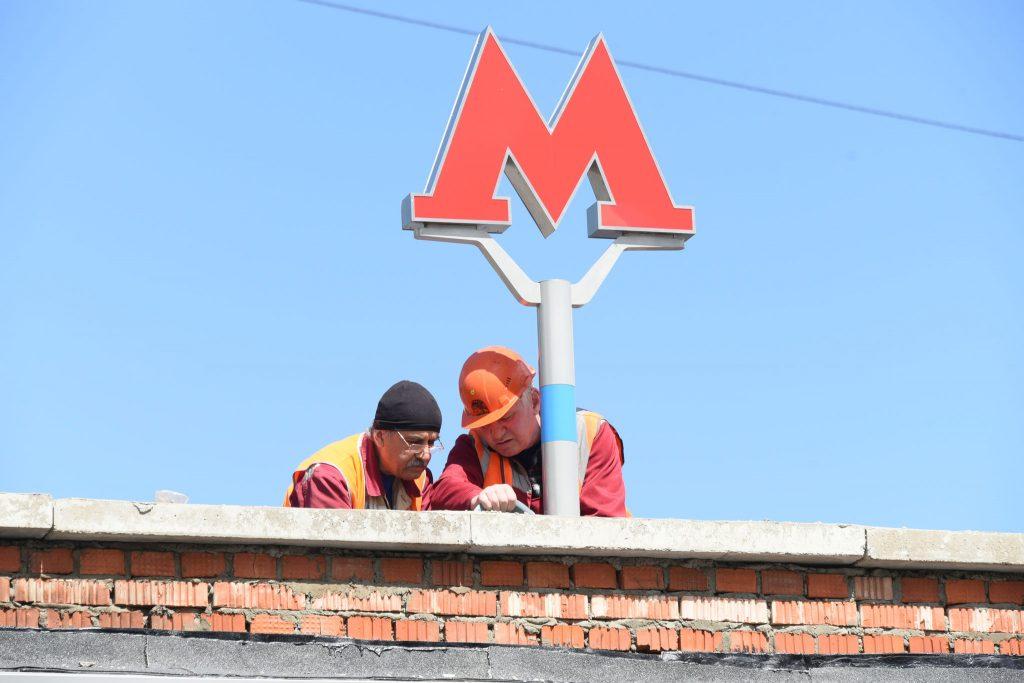 Центр «зеленой» ветки московского метро закроют на воскресенье