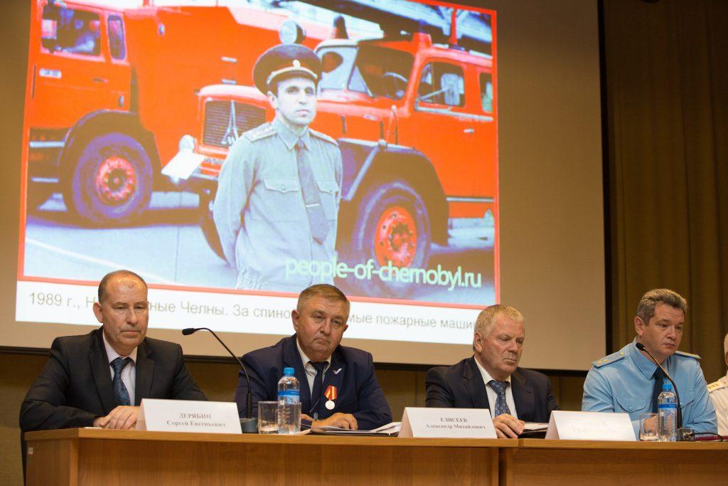 Конференция «МПВО - ГО Москвы – 80 лет на страже безопасности столицы» прошла в Москве