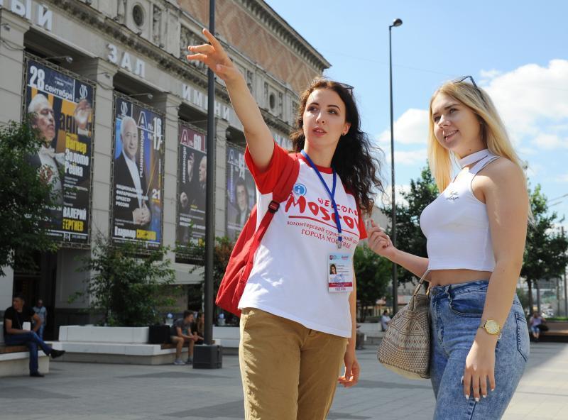 В Москве в честь Дня города готовят 50 бесплатных экскурсий
