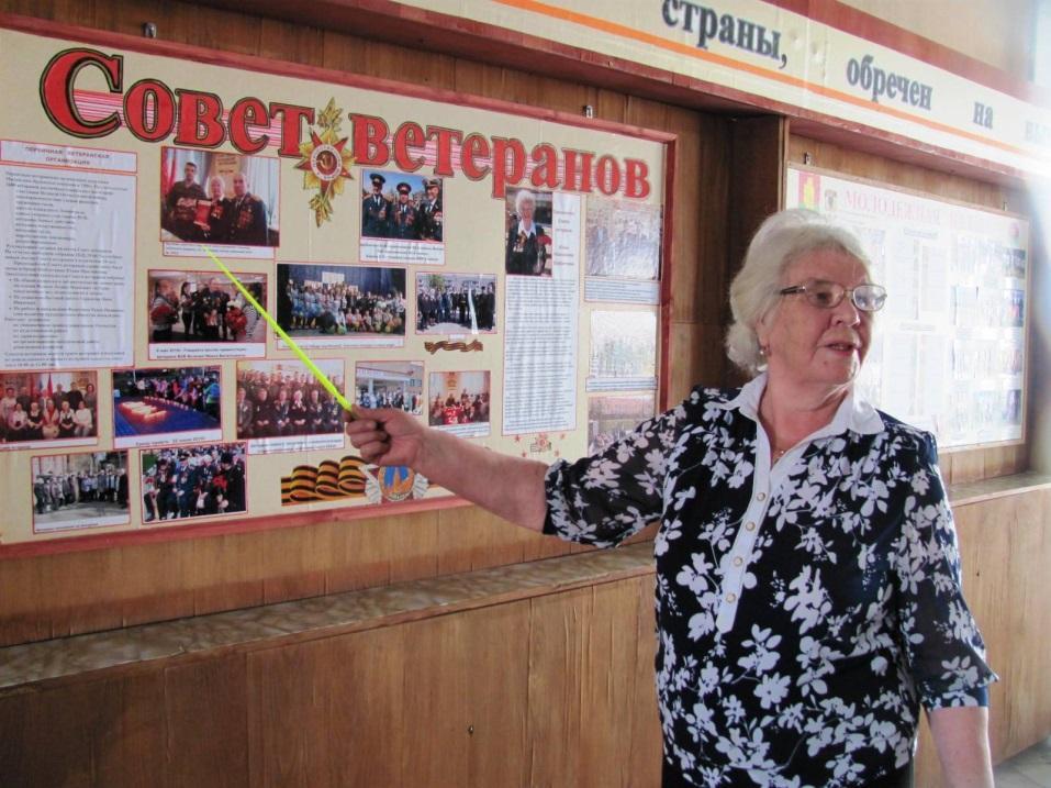 Совет ветеранов Михайлово-Ярцевского провел патриотическую встречу