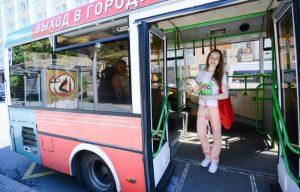 Новые автобусные маршруты в Киевском благоустроят. Фото: архив, «Вечерняя Москва»