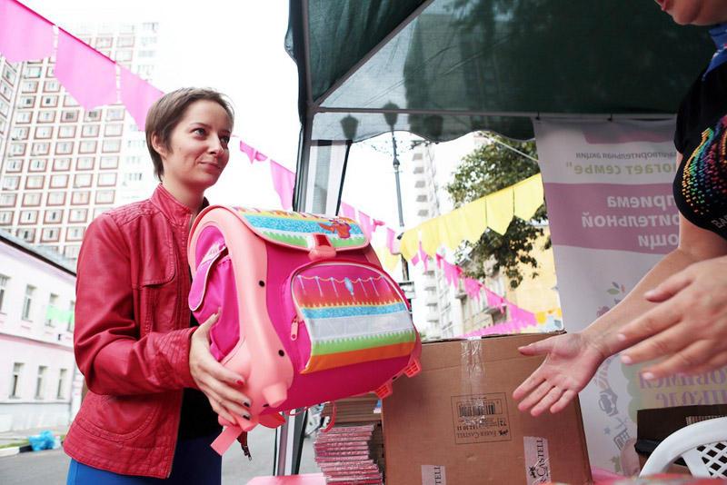 Благотворительная акция «Семья помогает семье: Готовимся к школе!» стартовала в Новой Москве