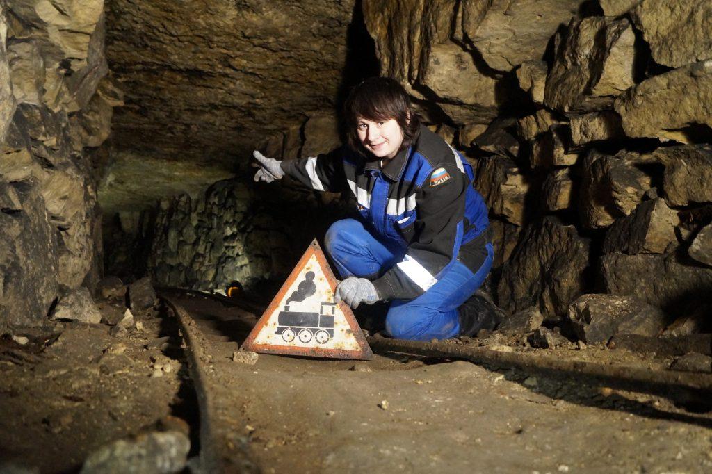 Тайны подземных лабиринтов