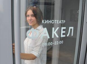 Ко Дню города в столице покажут фильмы о Москве