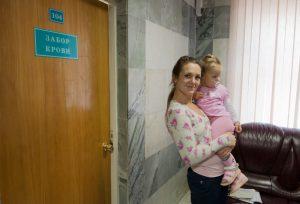 Роспотребнадзор решил вакцинировать свыше 50 процентов жителей Москвы