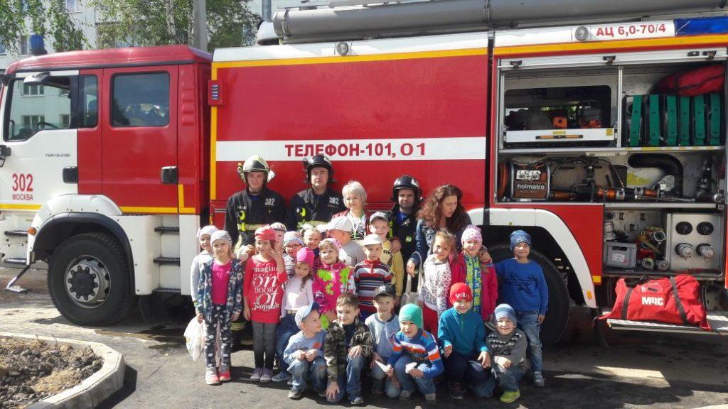 Пожарные Новой Москвы провели День безопасности для дошколят