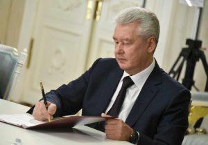 Управление дорожно-мостового строительства учредил в Москве Сергей Собянин