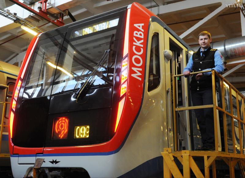 Число поездов «Москва» в метро к концу года увеличится до 33
