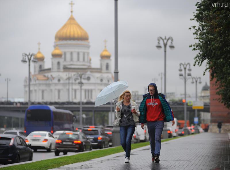 Ветреная и прохладная погода ожидает жителей Москвы во вторник
