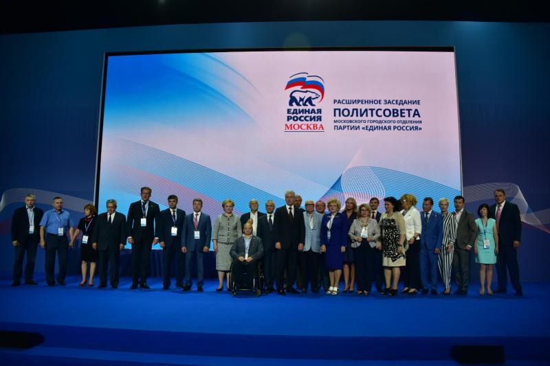 «Единая Россия» одержала уверенную победу в большинстве округов Москвы