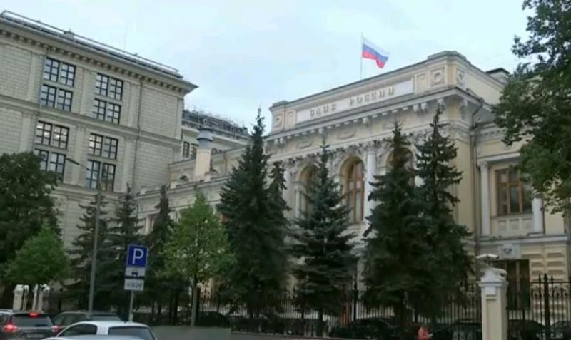 Центробанк отозвал лицензию в Москве у кредитной организации «Арсенал»