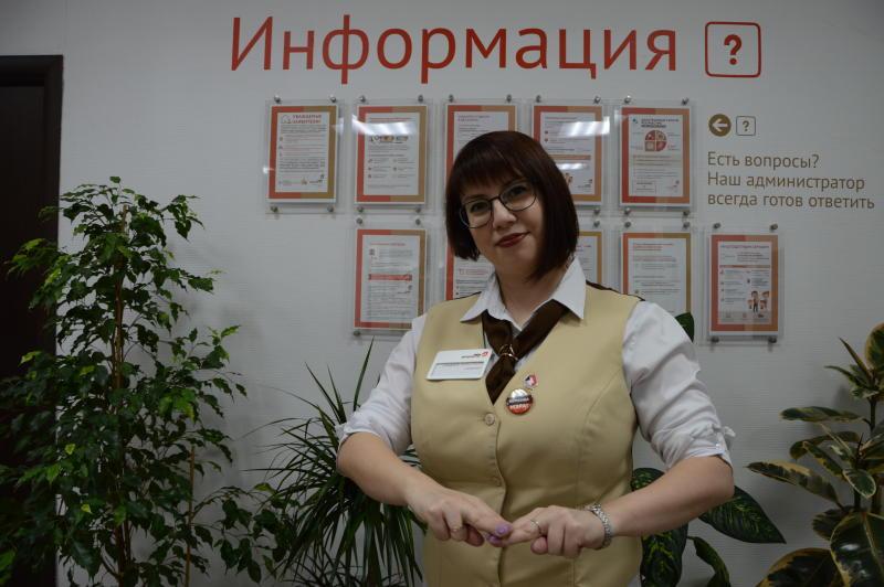 Услуги военного комиссариата начали оказывать в 51 Центре «Мои документы»