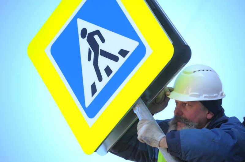 Новые дорожные знаки и искусственные неровности установили в Сосенском