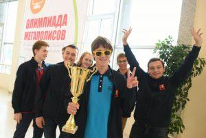 Москва стала победителем школьной Олимпиады мегаполисов. Фото: архив, «Вечерняя Москва»