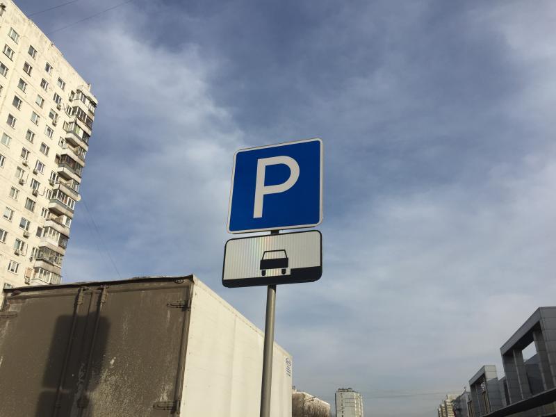 Новую парковочную зону обустроили в Краснопахорском