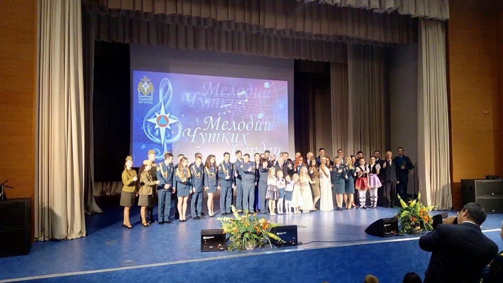Участниками гала-концерта Всероссийского музыкального конкурса пожарных и спасателей стали более 200 человек
