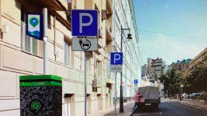 Парковки для электрокаров появились в Москве