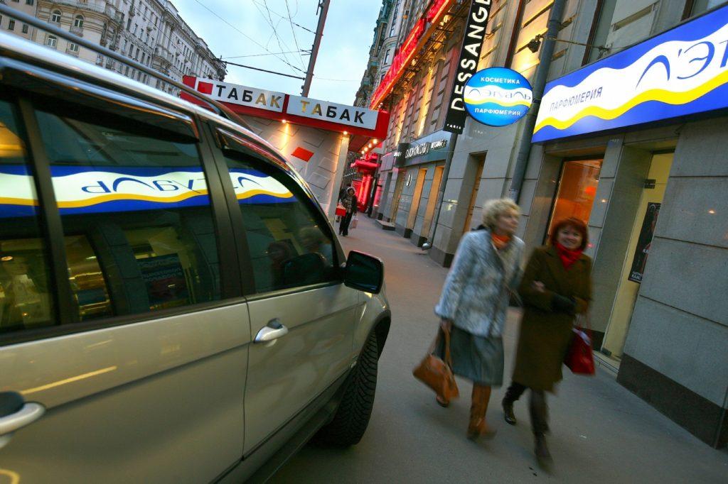 20 ноября 2008 года. Так Тверская выглядела до программы «Моя улица». Фото: сайт photoxpress