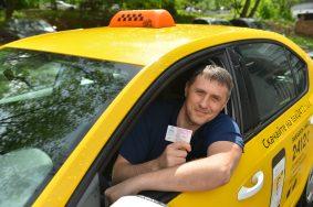 Такси в Москве стало дешевле к осени 2017 года