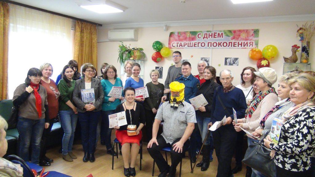 Спасатели Новой Москвы провели профилактическое мероприятие в Центре социального обслуживания