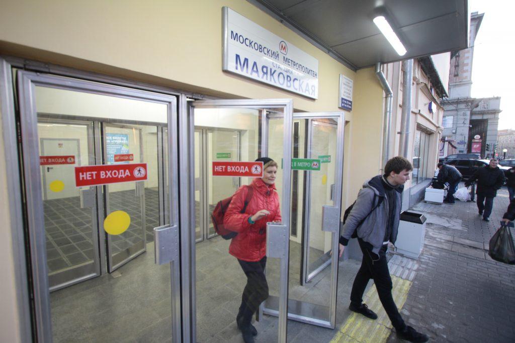 Три центральных станции зеленой ветки метро закроют в Москве