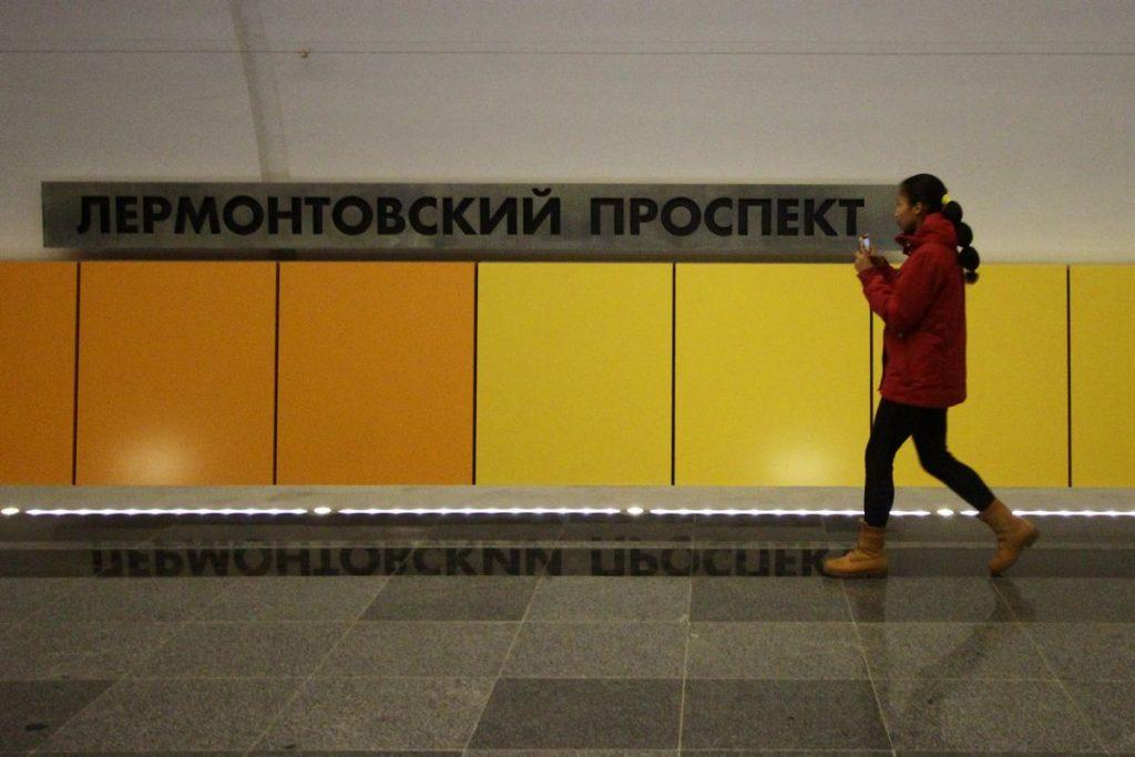Московское метро закроет три «фиолетовые» станции до 3 ноября