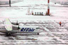 Аэропорты в Москве продолжили работать в штатном режиме