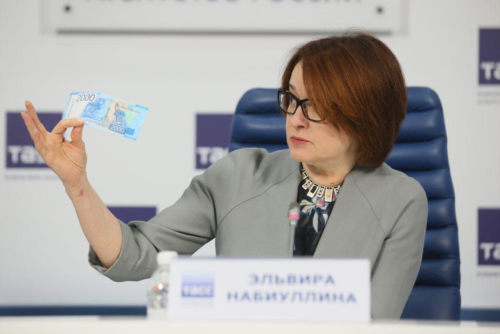 В Москве показали новые купюры с Крымом и космодромом