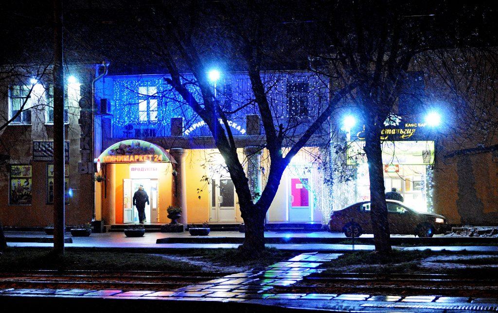 Ночь на среду стала самой холодной в Москве за всю осень