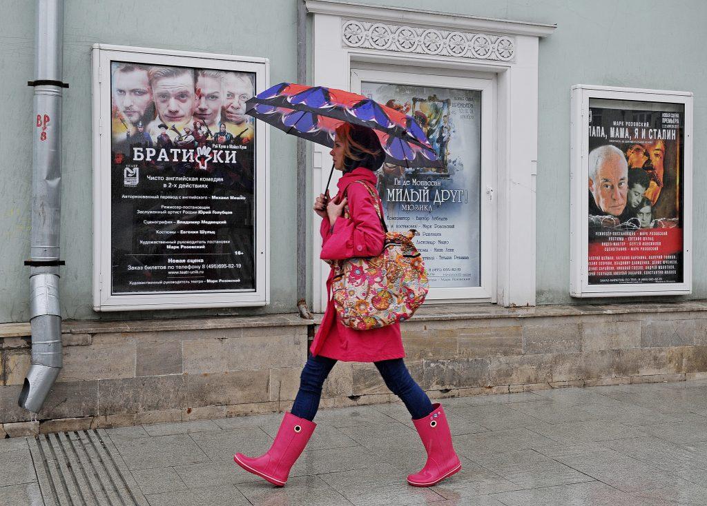 Перед выходными Москве пообещали сильный дождь