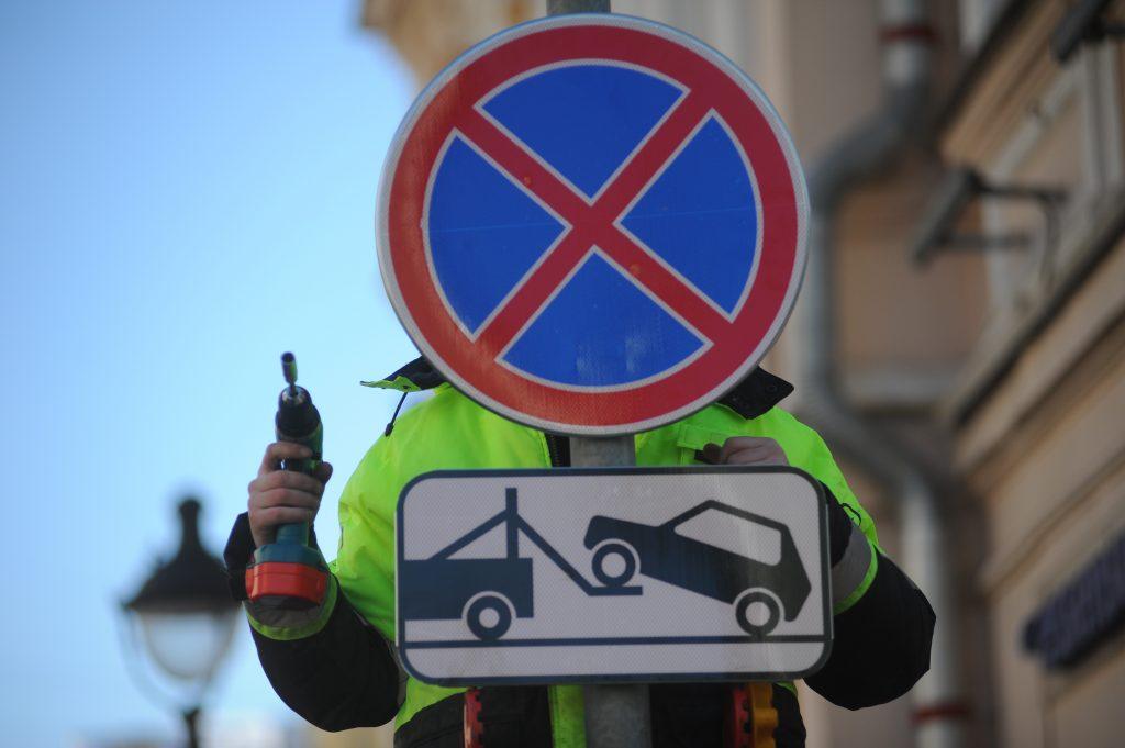 Новые дорожные знаки установят в Кленовском